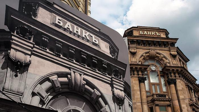 КС РФ определил порядок для увольнения членов правления банка