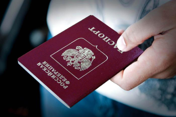 Беженцам предоставят паспорта РФ без бюрократии