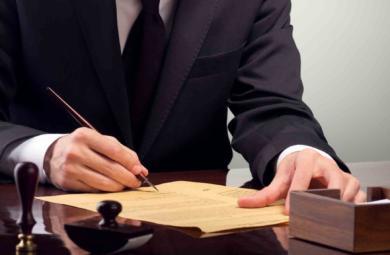 Распределение имущества ликвидированного юридического лица