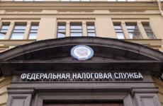 ФНС сможет получать в банках больше информации о счетах налогоплательщиков