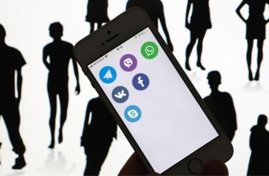 Утверждены правила идентификации пользователей мессенджеров.