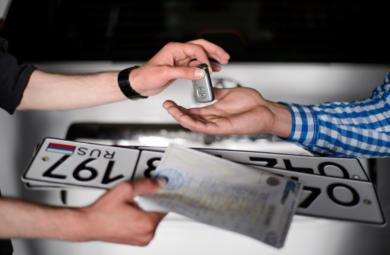 ГИБДД прекращает выдачу регистрационных знаков на автомобиль