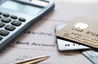 Открытие банковского счета за рубежом